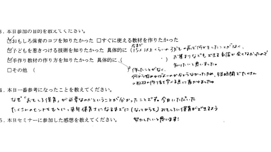 f:id:umesensei:20181114152759j:plain