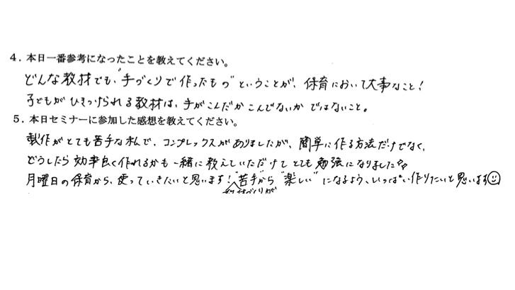 f:id:umesensei:20181114154527j:plain
