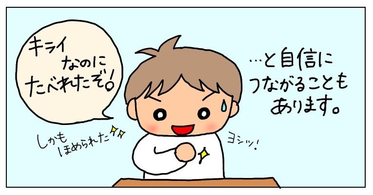 f:id:umesensei:20181115192734j:plain