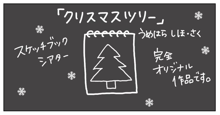 f:id:umesensei:20181124184402j:plain