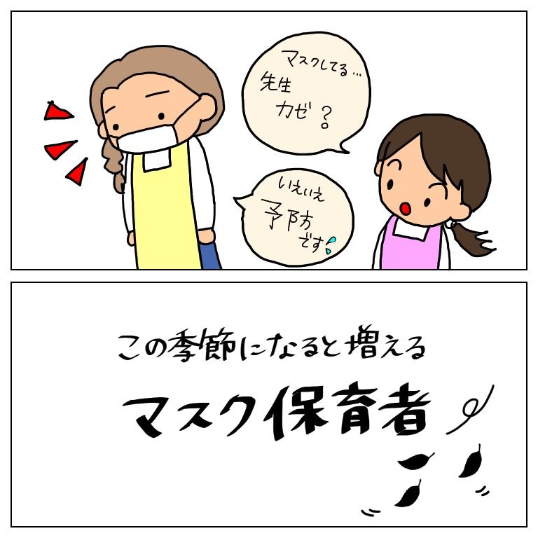 f:id:umesensei:20181127153412j:plain