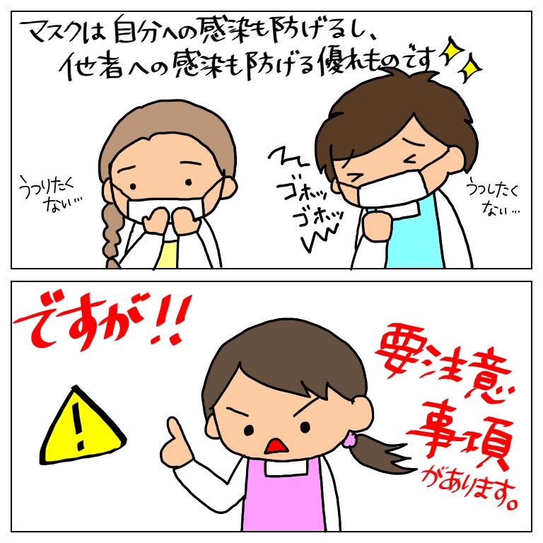 f:id:umesensei:20181127153426j:plain
