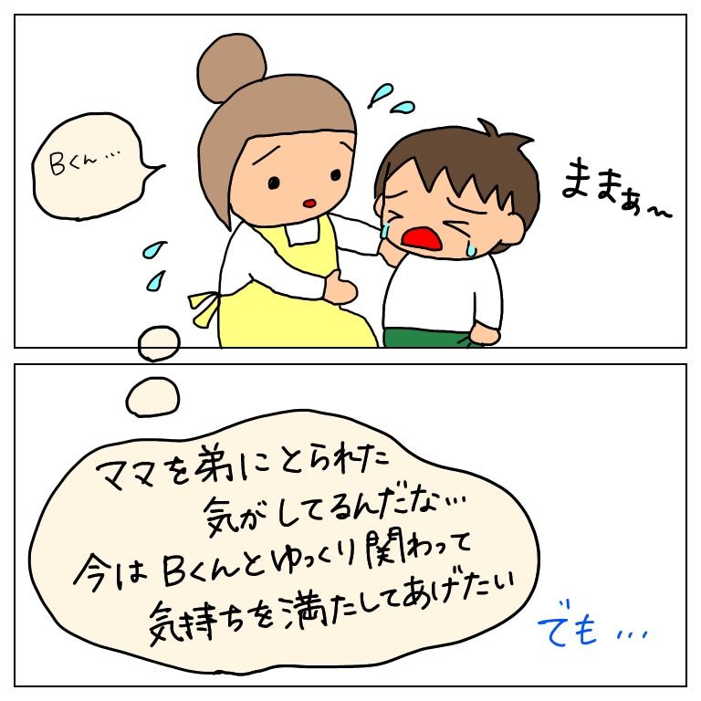 f:id:umesensei:20181128202900j:plain