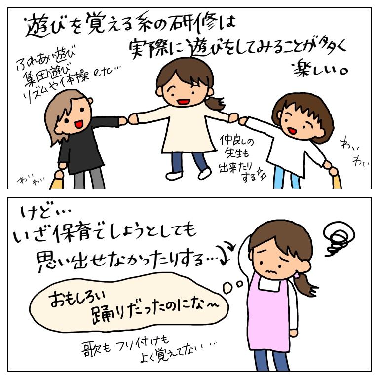 f:id:umesensei:20181201195328j:plain