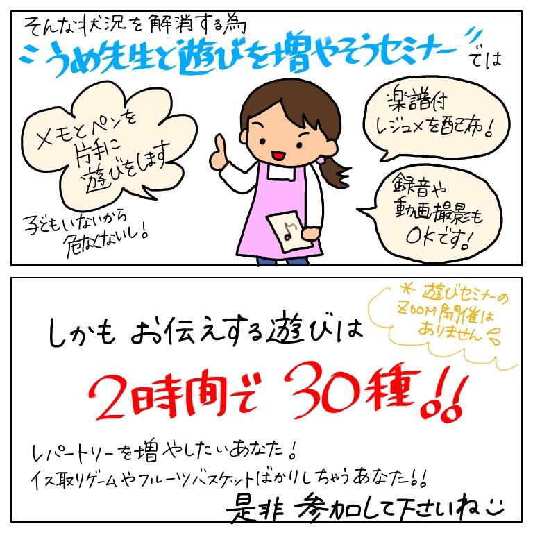 f:id:umesensei:20181201195349j:plain
