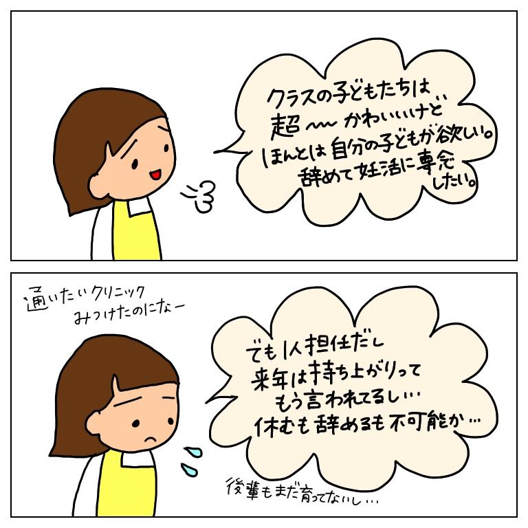 f:id:umesensei:20181206200207j:plain
