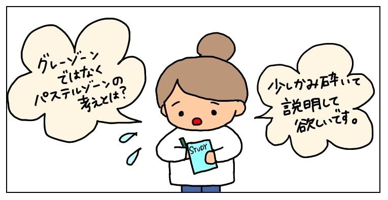 f:id:umesensei:20181207190109j:plain
