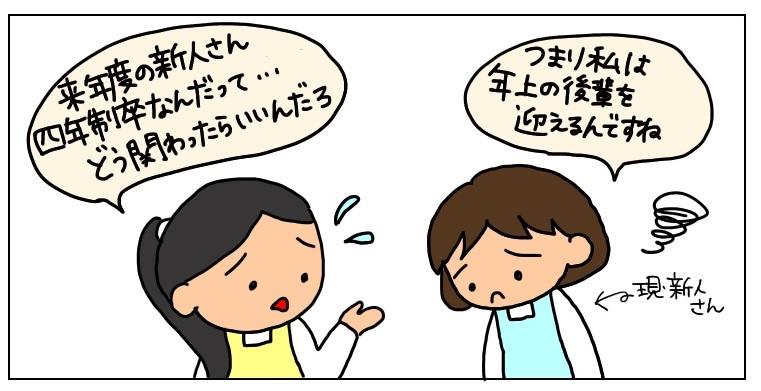 f:id:umesensei:20181214164221j:plain