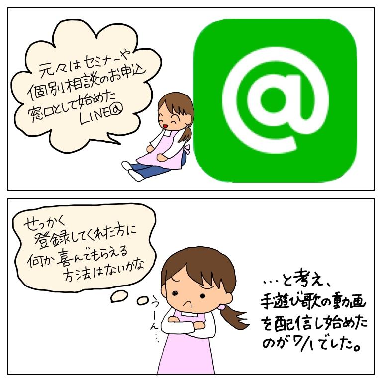 f:id:umesensei:20181219195027j:plain