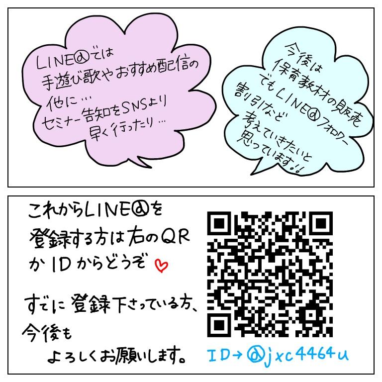 f:id:umesensei:20181219195441j:plain