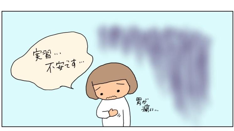 f:id:umesensei:20181223150210j:plain