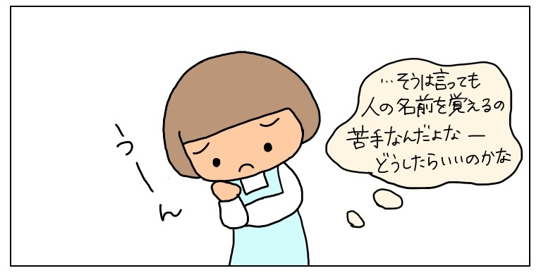 f:id:umesensei:20181226221136j:plain