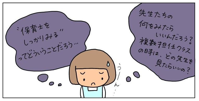 f:id:umesensei:20190107192143j:plain
