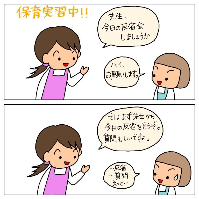 f:id:umesensei:20190108162147j:plain