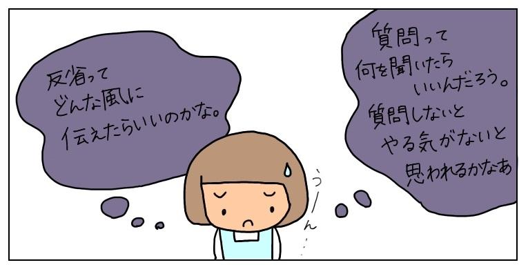 f:id:umesensei:20190108162210j:plain