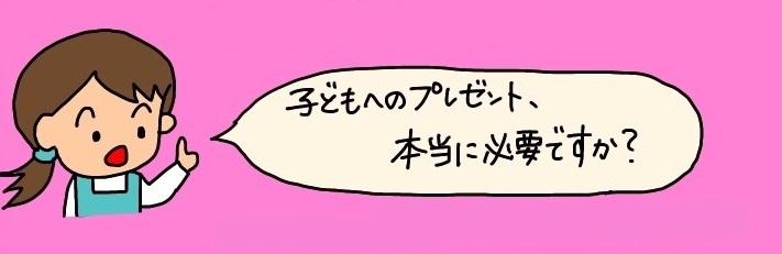 f:id:umesensei:20190112190835j:plain