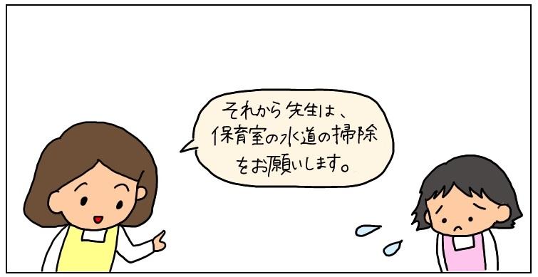 f:id:umesensei:20190116210210j:plain