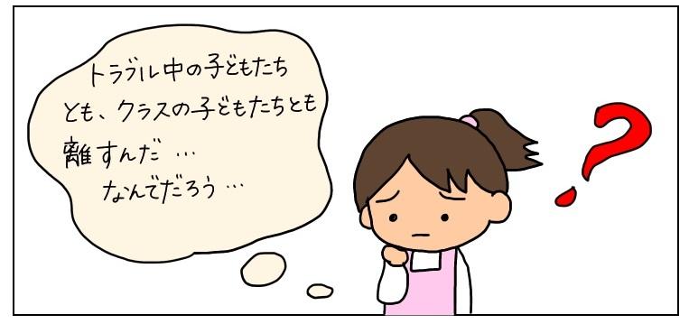 f:id:umesensei:20190116210605j:plain