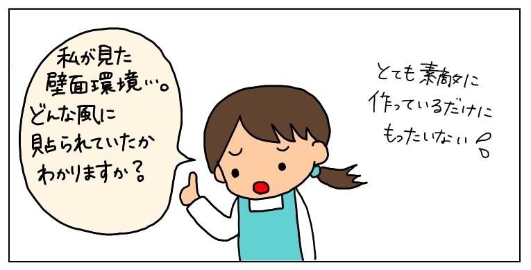f:id:umesensei:20190125213431j:plain