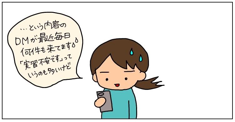 f:id:umesensei:20190131213808j:plain