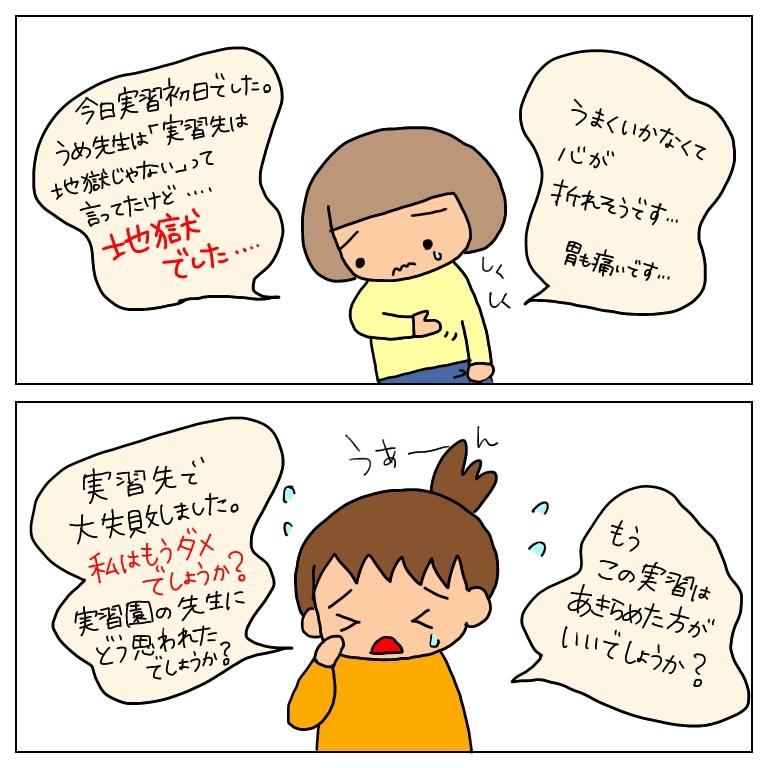 f:id:umesensei:20190201201838j:plain