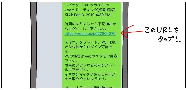 f:id:umesensei:20190204205115j:plain