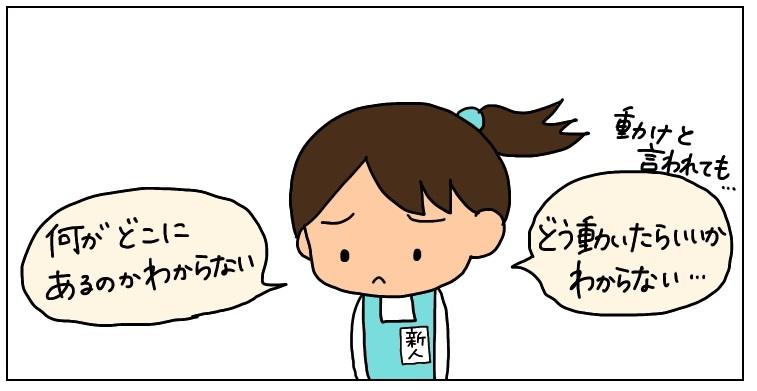 f:id:umesensei:20190214200522j:plain