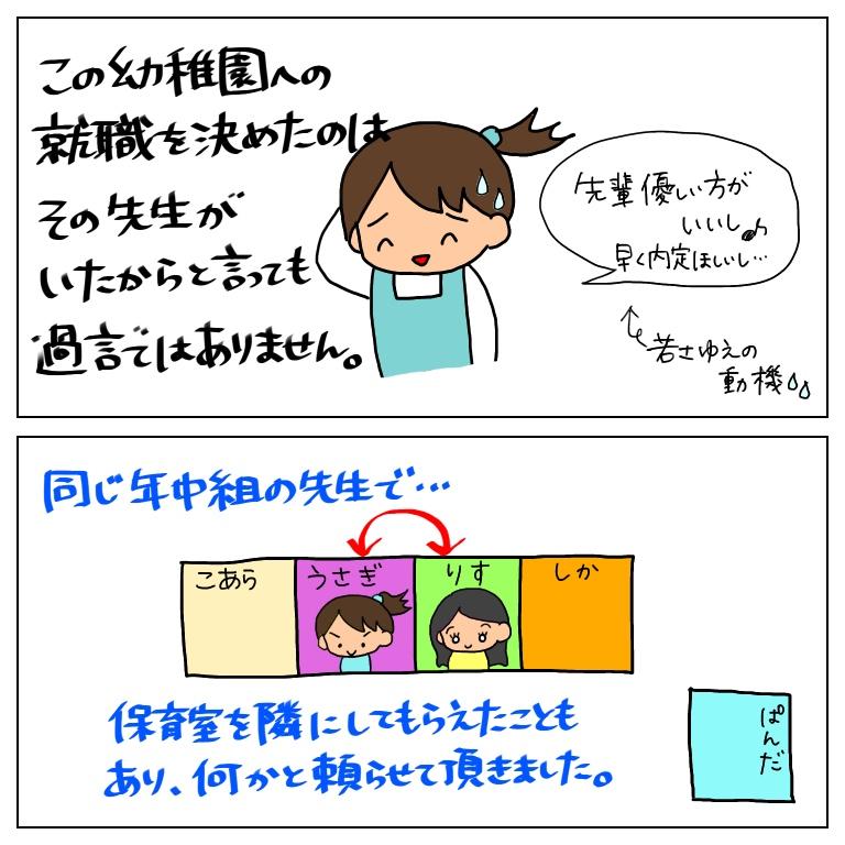 f:id:umesensei:20190219211341j:plain