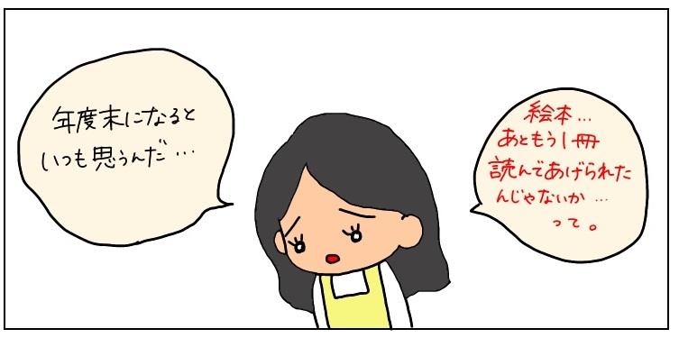 f:id:umesensei:20190219212530j:plain