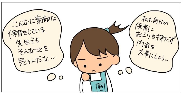 f:id:umesensei:20190219214528j:plain
