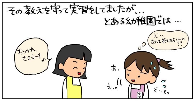 f:id:umesensei:20190221172146j:plain