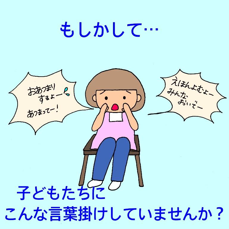 f:id:umesensei:20190222170620j:plain