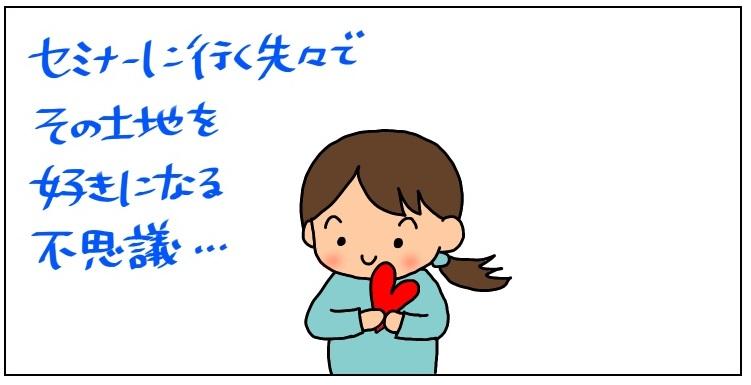 f:id:umesensei:20190225174551j:plain
