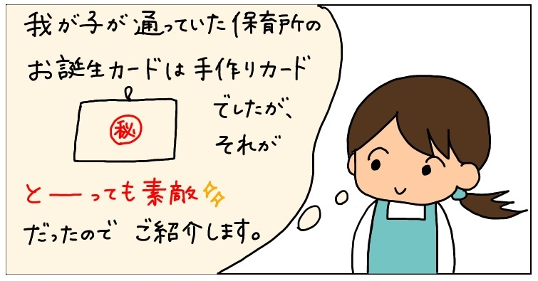 f:id:umesensei:20190312192221j:plain
