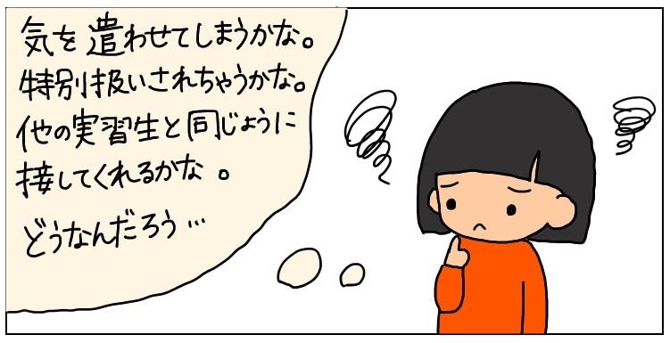 f:id:umesensei:20190327204303j:plain