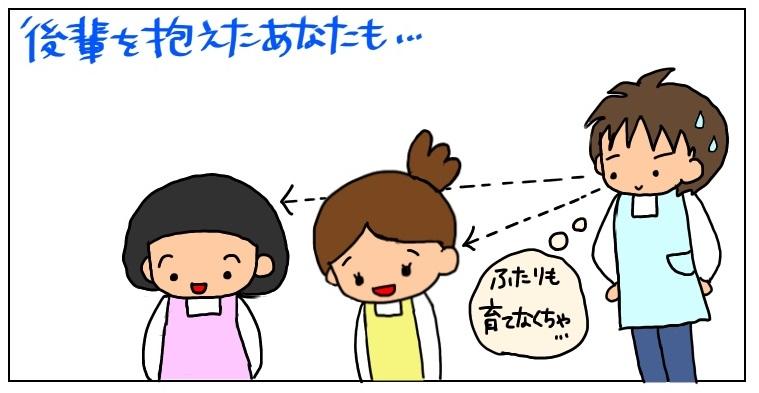 f:id:umesensei:20190401222140j:plain