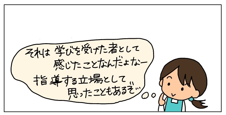 f:id:umesensei:20190421162704j:plain