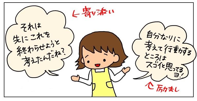 f:id:umesensei:20190421175218j:plain