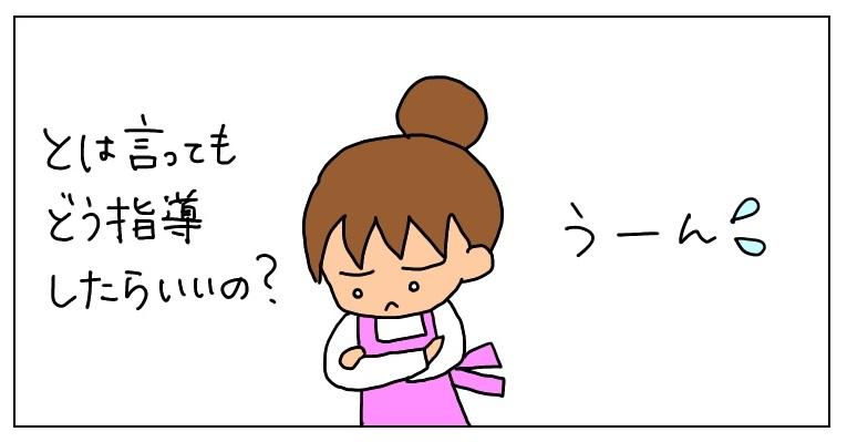 f:id:umesensei:20190508000935j:plain