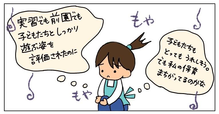f:id:umesensei:20190626212402j:plain