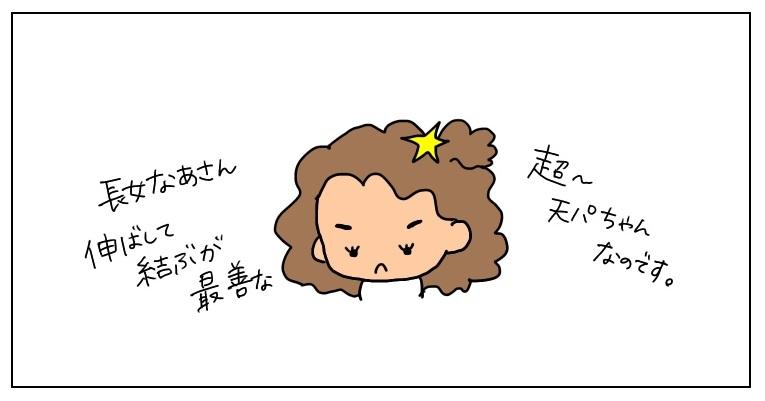 f:id:umesensei:20190721215337j:plain