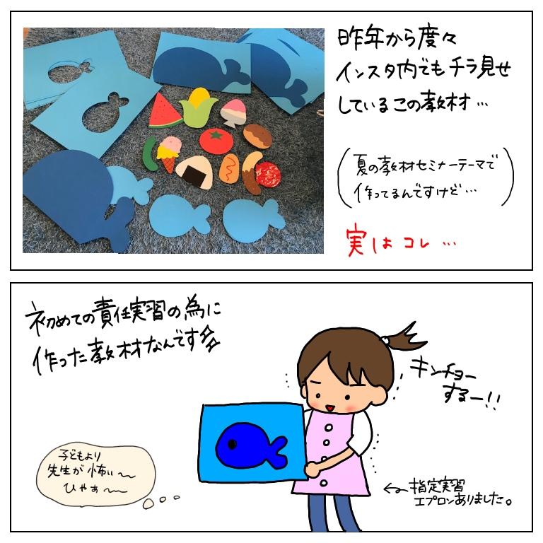 f:id:umesensei:20190812212713j:plain