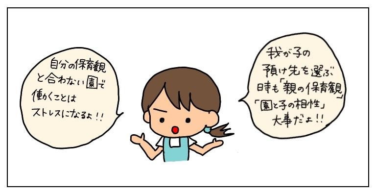 f:id:umesensei:20190905163758j:plain