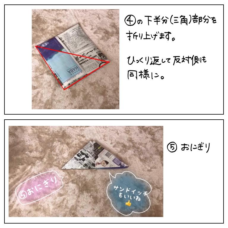 f:id:umesensei:20190908181834j:plain