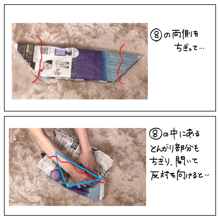 f:id:umesensei:20190908182126j:plain
