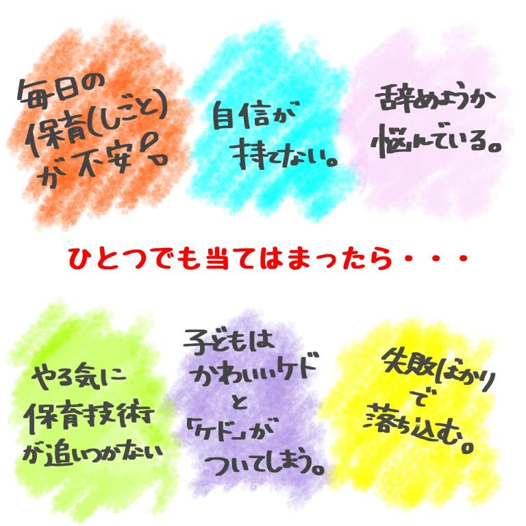 f:id:umesensei:20191129182629j:plain