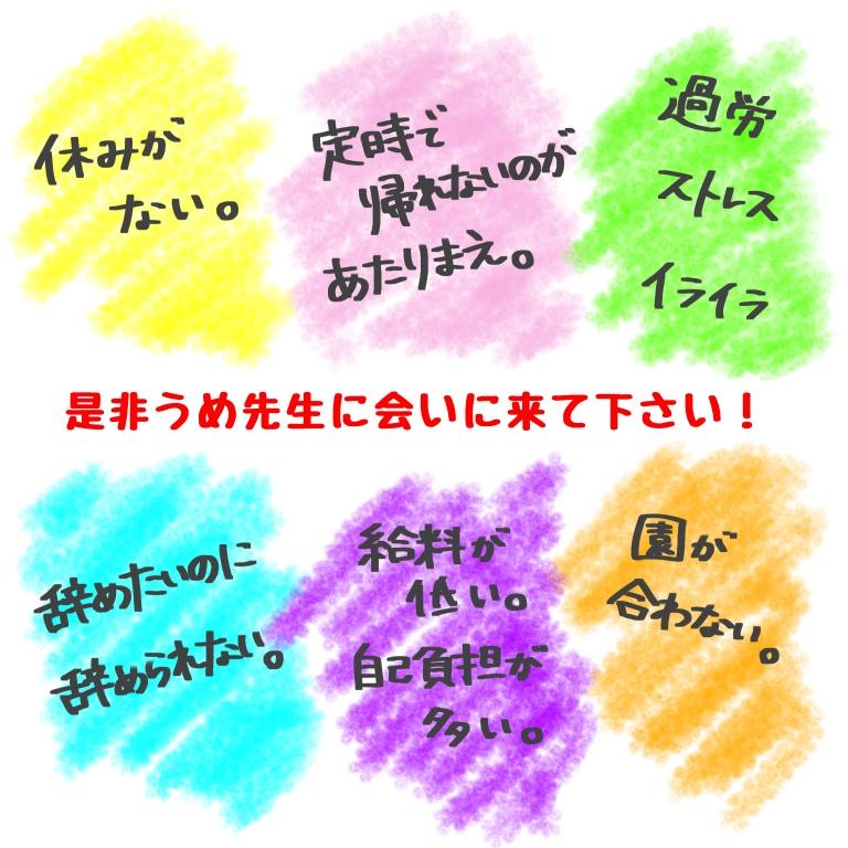 f:id:umesensei:20191129185704j:plain