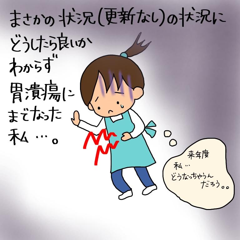 f:id:umesensei:20191208140238j:plain