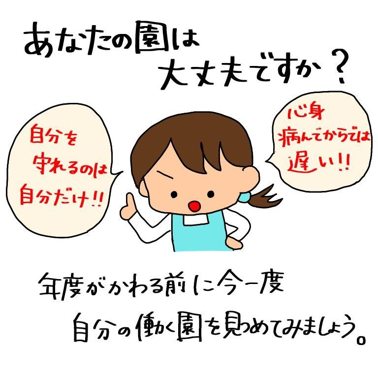 f:id:umesensei:20200114114314j:plain
