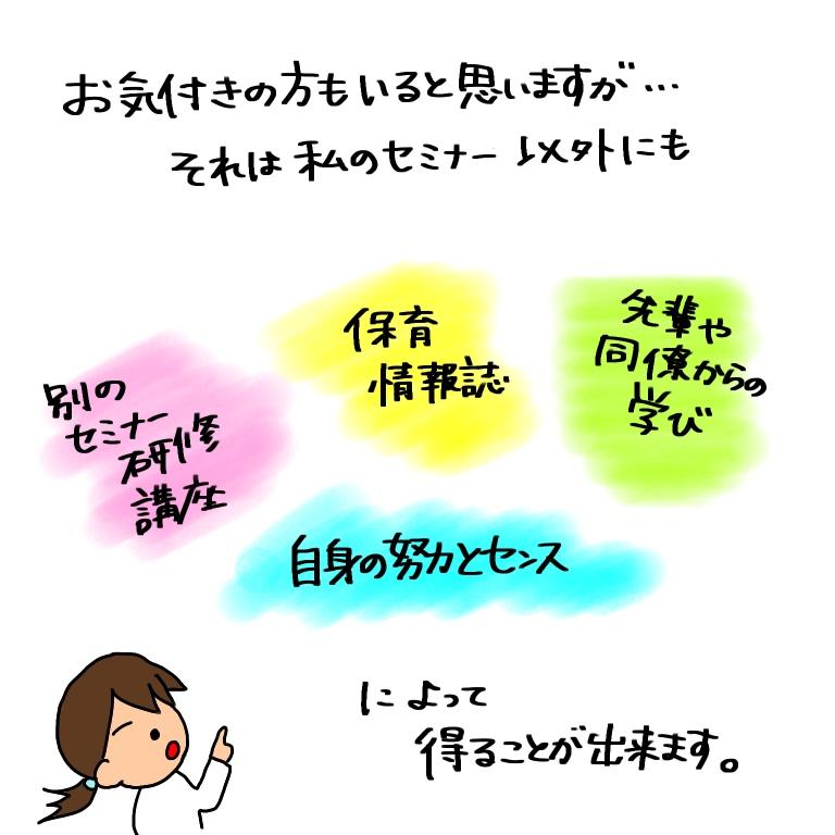 f:id:umesensei:20200121194043j:plain